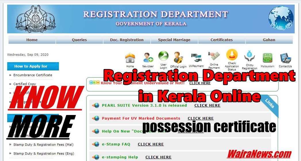 registration-department-in-Kerala-online