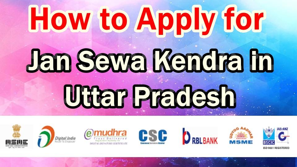 How to Apply for Jan Sewa Kendra in Uttar Pradesh