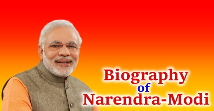 biography of narendra modi